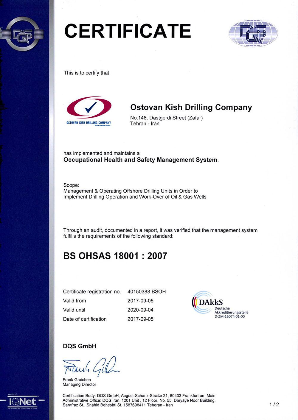 18001-DQS