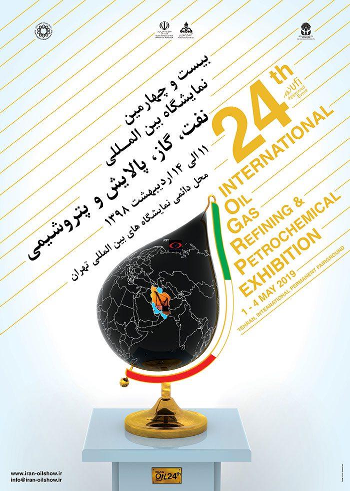 iran-oilshow02